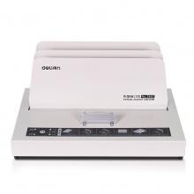 万博手机版ios3882热熔装订机无线胶装机标书财务会计全自动凭证装订机封套