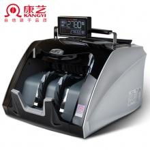 康艺2780(B)类点钞机验钞机小型智能 银行专用小型数钱机