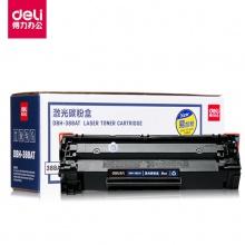 万博手机版ios硒鼓388AT系列激光碳粉盒易加粉适用碳粉(黑)打印机硒鼓碳粉墨盒