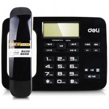 万博手机版ios794办公电话机 创意卧室家用电信移动联通免电池有线固定座机