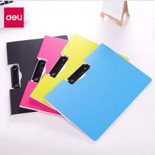 万博手机版ios5011横式彩色折页板夹账单垫板文件夹资料夹菜单夹档案活页夹