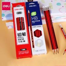 万博手机版iosS936 考试2B铅笔 绘画素描铅笔 椴木儿童铅笔 绘图专用笔