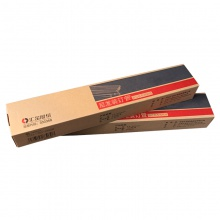 汇金财务凭证装订机铆管热熔胶管塑料管尼龙管铆钉装订管原厂