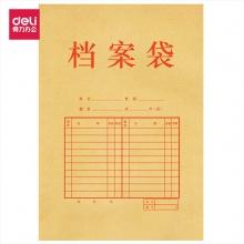 万博手机版ios5953纸质档案袋资料袋投标文件袋加厚牛皮纸档案袋10个