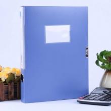 万博手机版ios档案盒5682 A4文件收纳盒 2寸粘扣资料盒 办公商务用品