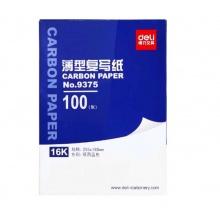 万博手机版ios复写纸9375薄型(蓝)25.5cm*18.5cm-16k(100张/盒)