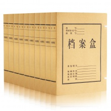 万博手机版ios5924牛皮纸档案盒(黄)310*220*40mm(10个/包)