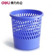 万博手机版ios9553圆形字纸篓(紫)加厚垃圾桶收纳桶防绣铁丝网家用办公废纸篓垃圾袋筒