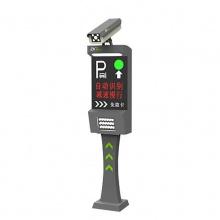 中控高清车牌识别系统ZKTECO车牌识别一体机LPR6500系列