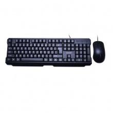 办公家用键盘鼠标套装灵指LS80静音防水昆明电脑有线键鼠套件