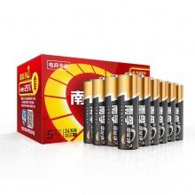南孚电池5号电池碱性五号电池24粒装鼠标遥控器玩具话筒电池批发