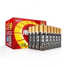南孚电池 7号遥控器电池七号碱性儿童玩具电池批发鼠标干电池1粒空调电视小号AAA南浮电池