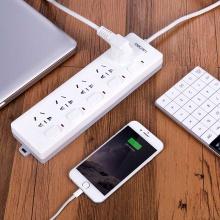 万博手机版ios3989家用办公智能排插电源插座3米插线板插排4孔多功能电源板