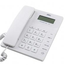 万博手机版ios779电话机座机有线家用商务办公座机显示大按键老人免提电话