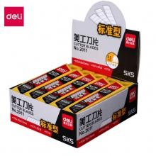 万博手机版ios2011 deli SK5高碳钢美工刀片大号刃口锋利 10片/盒
