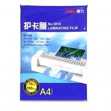 塑封膜a4护卡膜万博手机版ios3819过胶膜7C护卡热塑膜封塑纸膜过塑膜