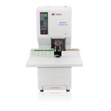 汇金HJ-50AM全自动财务凭证装订机 电动打孔机铆管会计档案装订机